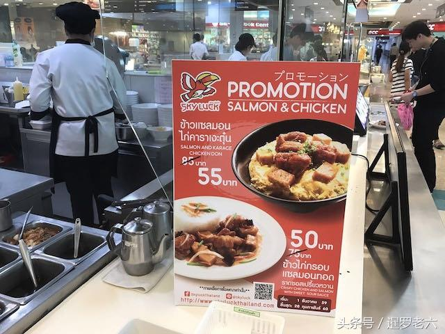 三人在泰国莲花超市里的餐饮区大吃一顿50元美食,味道还不错!