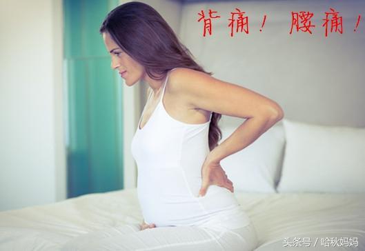 孕34W才知道:孕期不要过早的左侧睡!