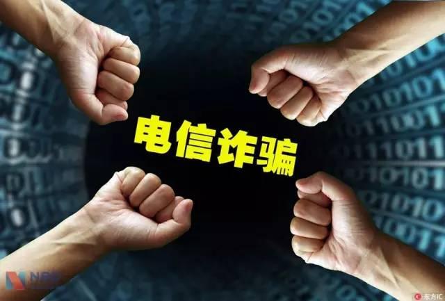 清华大学教师被电信诈骗1760万!我更想知道ta到底能赚多少?