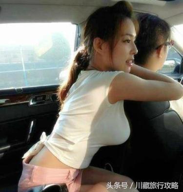 """川藏线穷游女生搭车有哪些""""诱惑"""",让老司机无法拒绝?"""