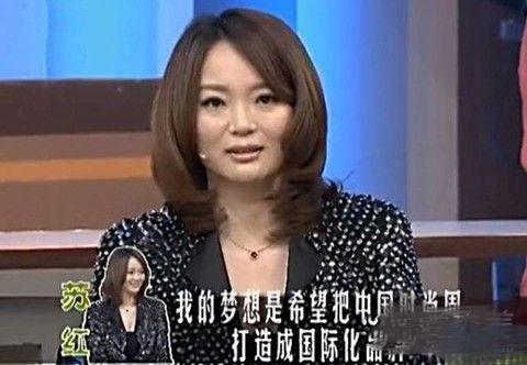 别人整容是换脸,她整容是换头,直接从大妈变成了少女