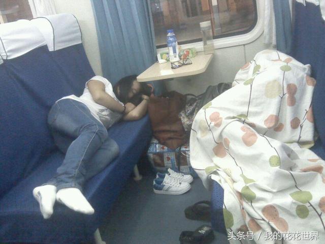 火车卧铺偶遇女神与女汉子的睡姿大比拼,若能见到,票再贵也值!