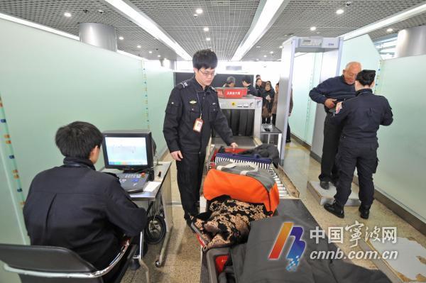 宁波机场、铁路场站安检升级 乘飞机坐火车请多预留时间