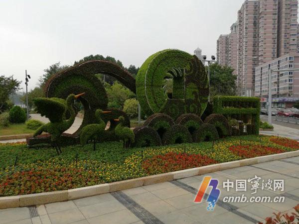 甬商古韵 扬帆起航  甬城街头再添两处巨型绿雕