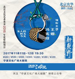 双11,剁手不如看话剧!王姬主演,万方导演