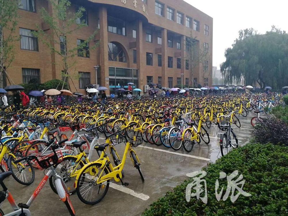 共享单车核心供应商!宁波这个地方真是卧虎藏龙啊