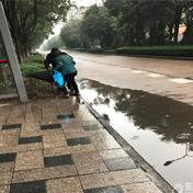 学府苑北大门水淹严重