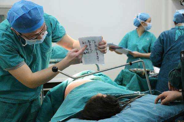 剖腹产麻醉失败孕妈险被活剖,麻醉那些事产前要了解清楚!