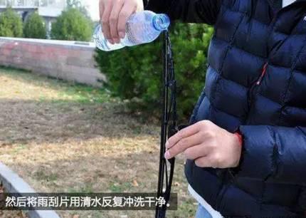 雨刷器总是刮不干净,一直更换?这招不花一分钱就解决了