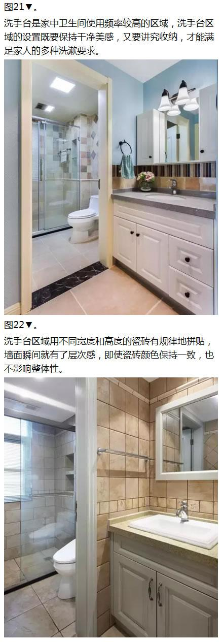 把洗手台装在卫生间门外,这才叫好用!