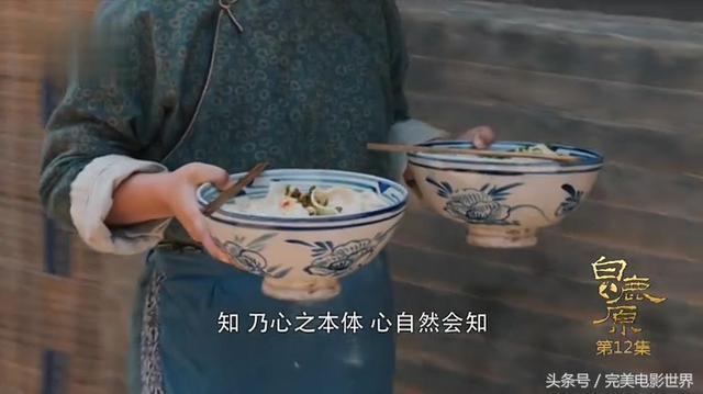 《白鹿原》一碗碗白花花的油泼面想必也就地主家吃的起