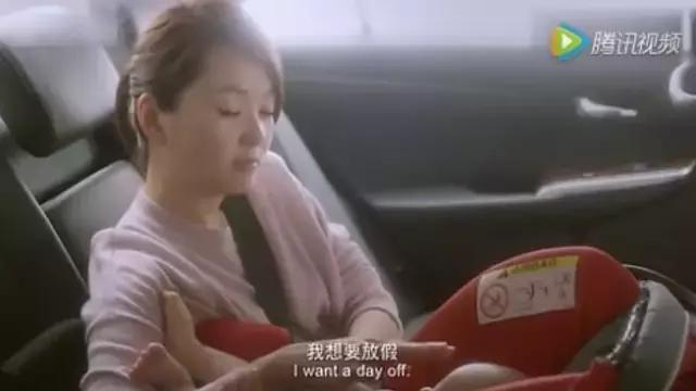 假如给你一天不当妈,看了请别哭