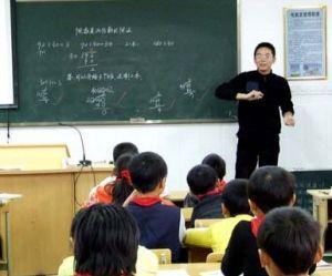 什么样孩子最出息?老师:班级第十名才是最顶尖的人才!从不例外