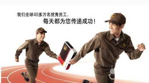 中国物流巨变!1天10亿个包裹时代来临,物流公司要失业了