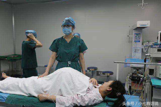 剖腹产遇到抗麻药体质,整个医院都能听到我的叫声!