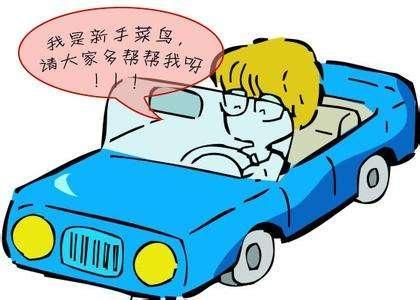 学车就练那么几天车,为啥费用那么高?而且是越来越高!