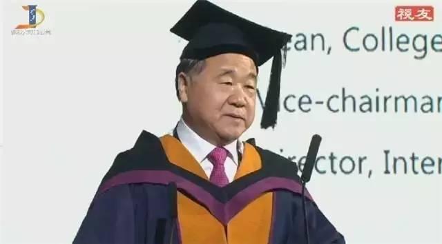 """今天,李嘉诚和莫言演讲燃爆了!马云都被""""调侃""""了一番"""