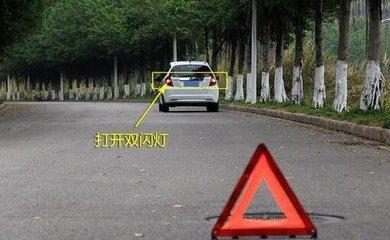 在高速上,驾车的这个细节,可以决定车主生死存亡!