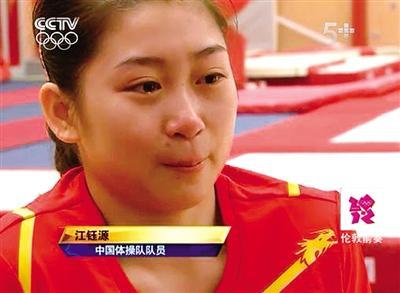 """4岁开始体育训练!拿下奥运冠军的动力只为""""妈妈不再去要饭""""!"""
