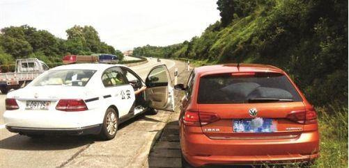 高速上突发状况不得不停车,怎么做避免被扣分!