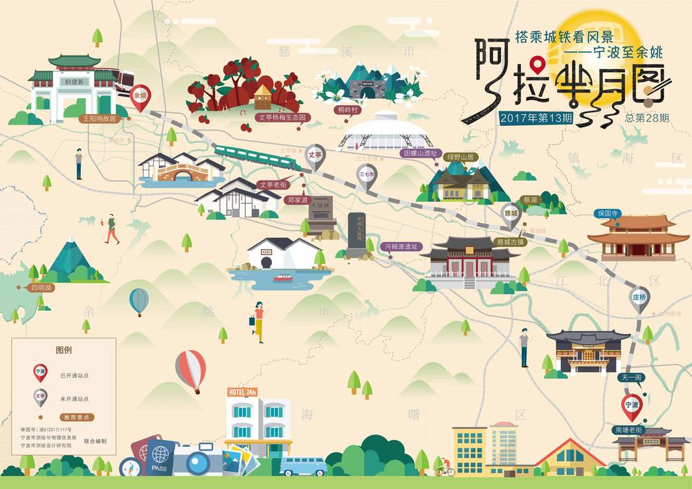 阿拉芈月图:搭乘城铁看风景——宁波至余姚