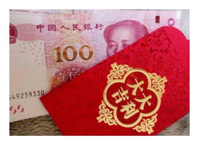 明星结婚给多少礼金?王菲给15万算少的,赵本山才是真豪气!