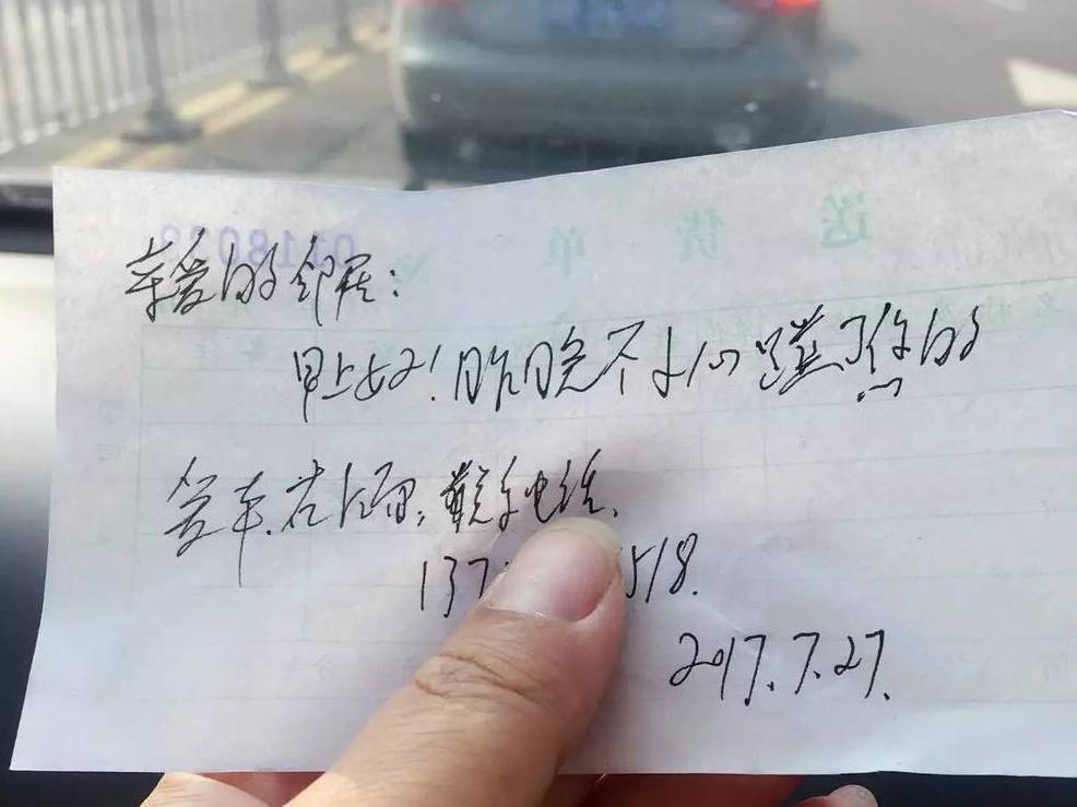 车辆刮擦后,这位宁波司机论坛发帖急寻车主,但交警却这样说……