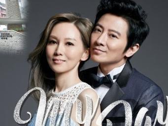孙耀威陈美诗将举办婚礼 8年爱情长跑完美结局