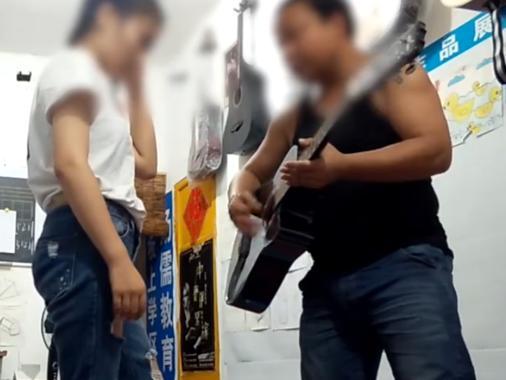 女孩用手机拍下自己遭吉他老师猥亵全过程