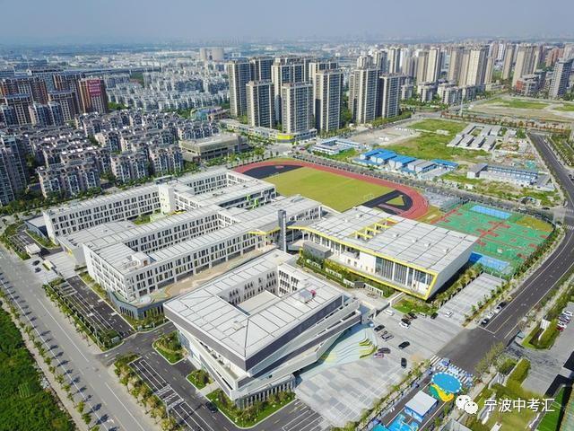 镇中+宁大基因 开办才1年 宁波这所学校就已经爆满了!