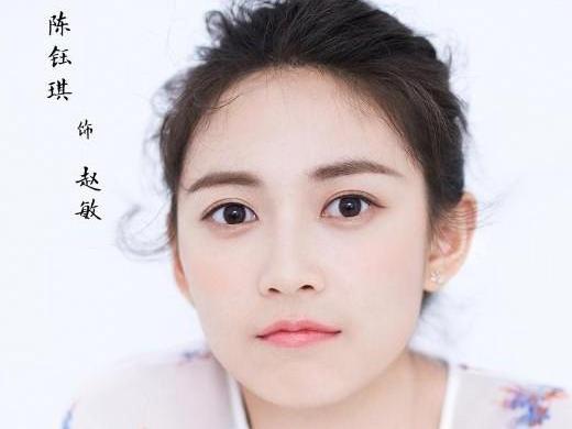 新版《倚天屠龙记》开机主演曝光,网友调侃苏有朋有望再度爆红