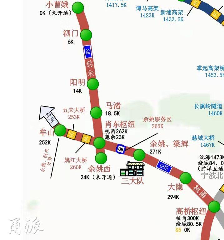慈余高速通车在即 宁波高速交警发出这些出行提醒
