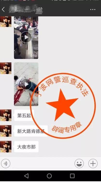 北仑这位网民被行政拘留七日,因为他在微信群发了这些内容!