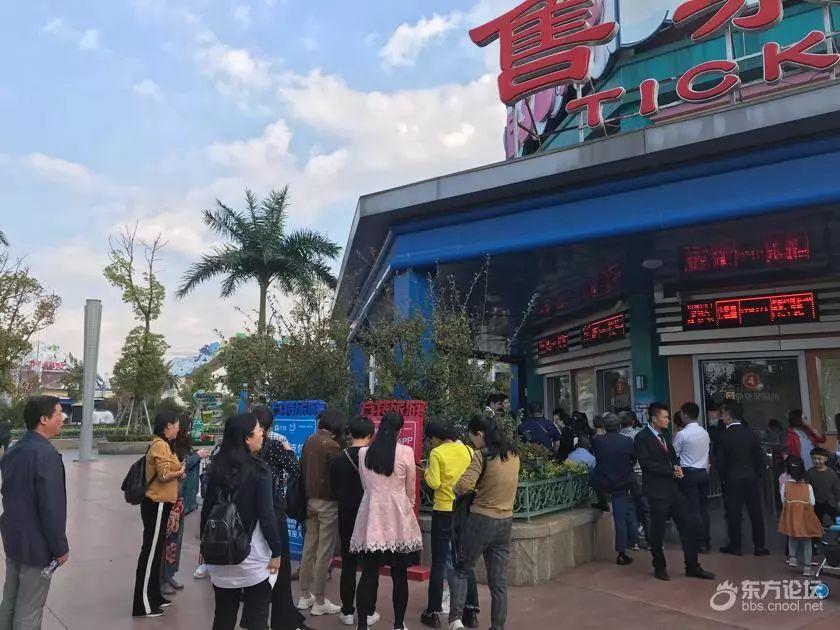 """宁波""""市民旅游日"""",网友遭遇到消费陷阱,说好的优惠呢?"""
