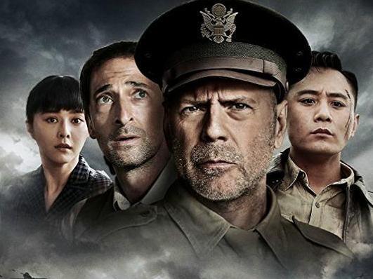 《大轰炸》被曝北美正常上映 国内片方:不知情