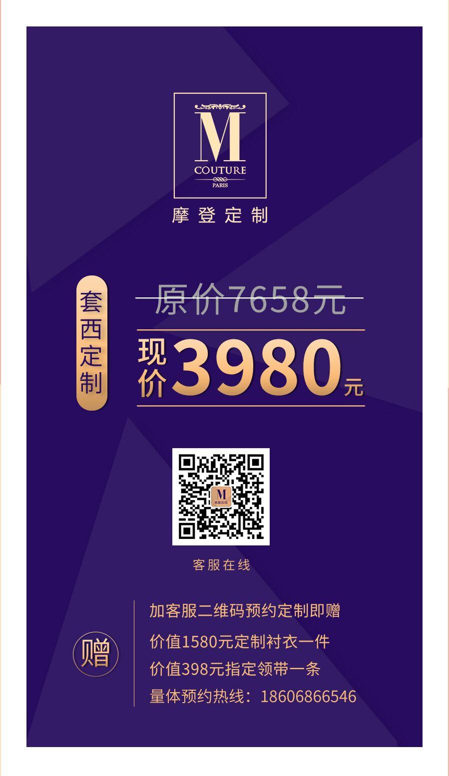 QQ图片20181025103717