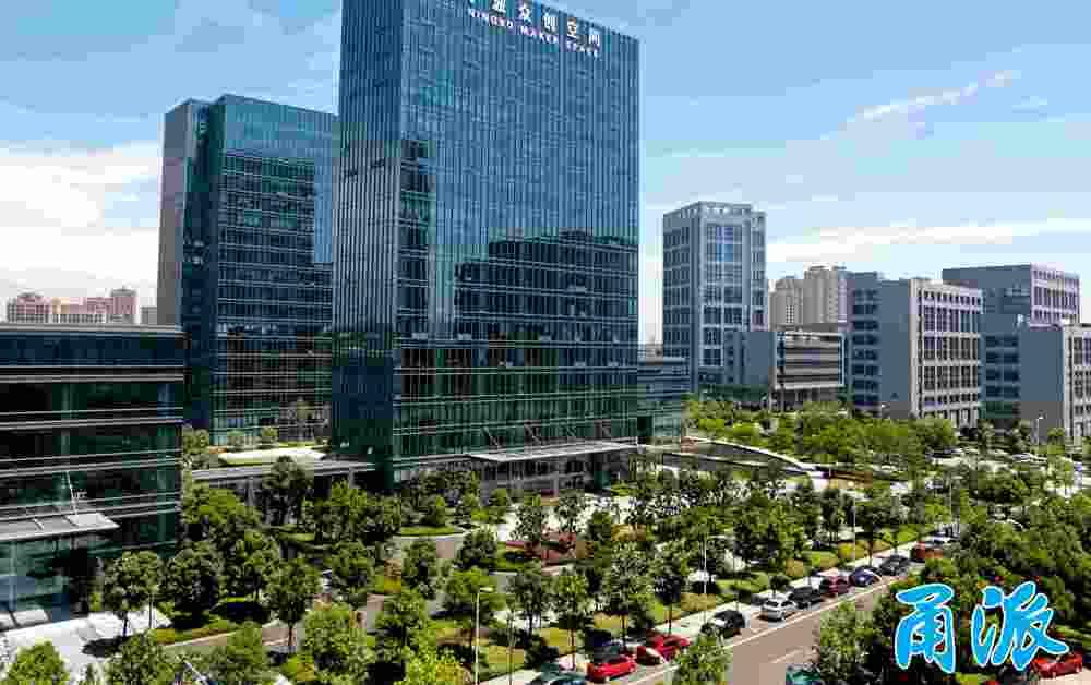 又一张国家级名片落定宁波高新区 预计可引入近10亿资金