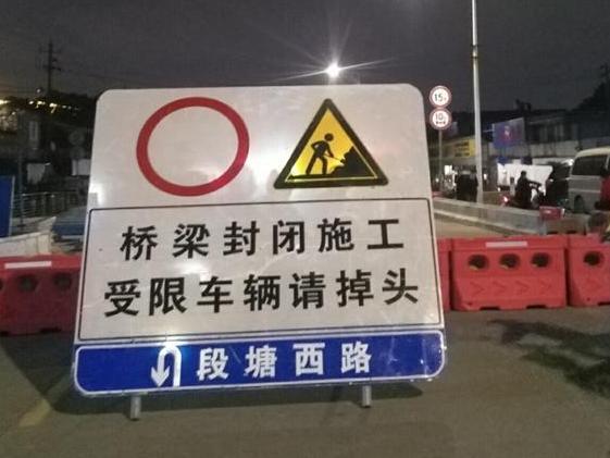 不满启运路封闭施工,他们竟直接推倒水泥隔离墩……