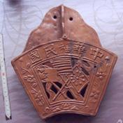 三旗图筷笼