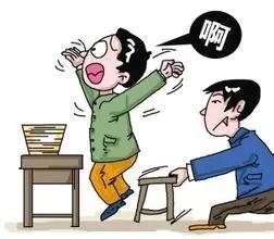 慈溪小伙开了同事一个玩笑 结果被判赔偿8000元