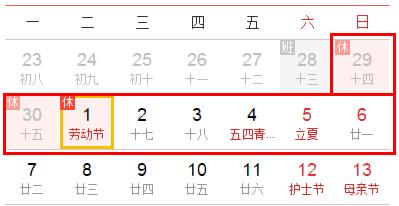 再上9天班全宁波放假!但是有5个坏消息…
