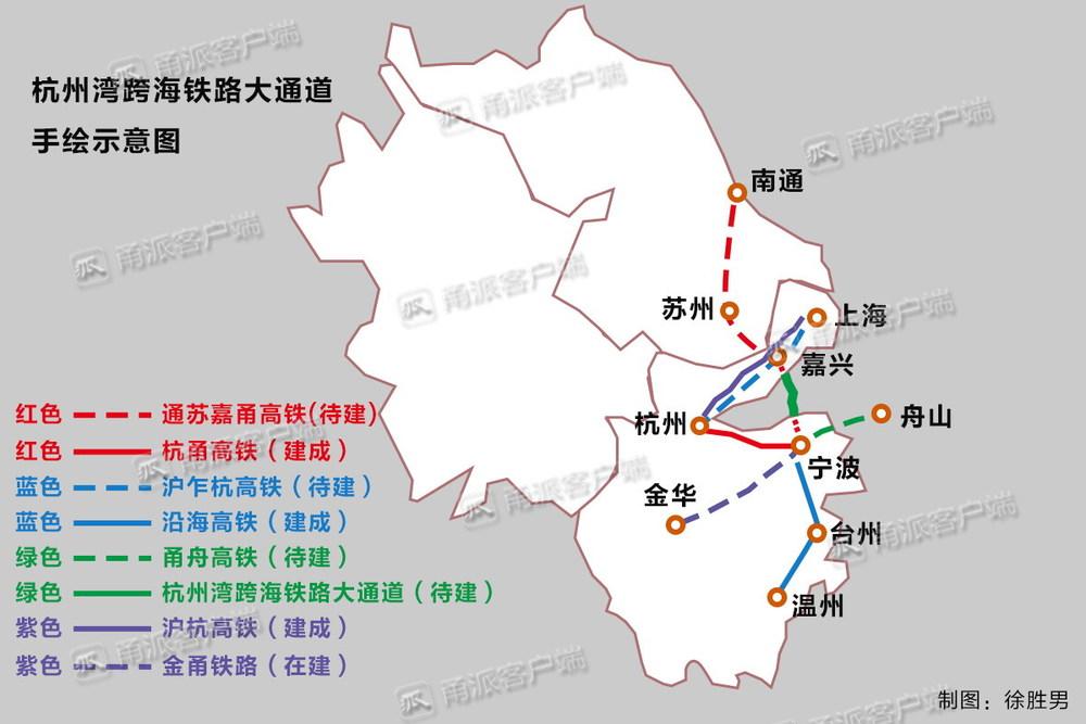 杭州湾将架起铁路大通道 沪嘉甬铁路前期获重大进展