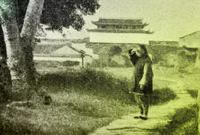 永丰门!宁波城墙为何消失
