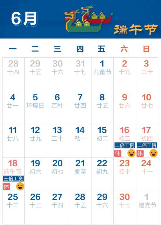 宁波城区中小学期末考及小学毕业考时间定了