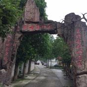 徒步大嵩岭古道