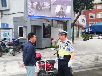 宁波最高记录 阿姨一个多月骑电瓶车闯红灯22次
