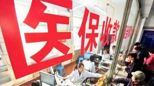 7月1日起宁波将推出8项医保便民新政 看看都有啥?