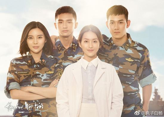 网曝越南版《太后》电影海报 俊男美女颜值在线