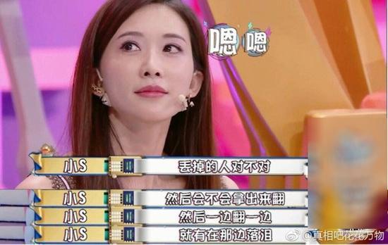 林志玲曝感情状态 松口承认留着前男友照片电影票