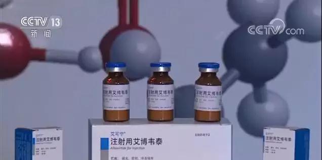 重大突破!我国自主研发抗艾滋病新药获批上市